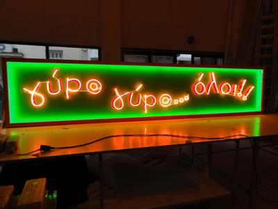 SIGN WITH NEON LIGHTS